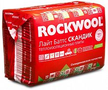Утеплитель ROCKWOOL LIGHT BATTS SCANDIC (РОКВУЛ ЛАЙТ БАТТС СКАНДИК) (800х600х50 мм / 12 шт / 5.76 м2 / 0.288 м3)