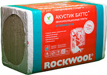 Утеплитель ROCKWOOL ACOUSTIC BATTS / РОКВУЛ АКУСТИК БАТТС (1000x600x50 мм / 6 м2 / 0.3 м3)